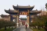 Confucius Temple, City of Jianshui, Yunnan, China, Asia Photographic Print by Bruno Morandi