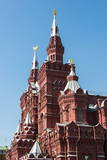 The History Museum on Red Square, UNESCO World Heritage Site, Moscow, Russia, Europe Photographic Print by Michael Runkel