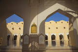 Mohammed Bin Abdulwahhab Mosque, the State Mosque of Qatar, Doha, Qatar, Middle East Photographic Print by Jane Sweeney
