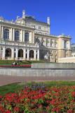 Opera House, Odessa, Crimea, Ukraine, Europe Photographic Print by Richard Cummins