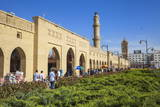 Shar Park and Qaysari Bazaar, Erbil, Kurdistan, Iraq, Middle East Photographic Print by Jane Sweeney
