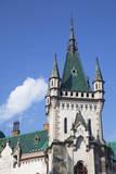 Jakab's Palace, Kosice, Kosice Region, Slovakia, Europe Photographic Print by Ian Trower