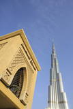 Burj Khalifa and Souk Al Bahar, Dubai, United Arab Emirates, Middle East Photographic Print by Amanda Hall