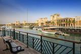 Souk Shark Shopping Center and Marina, Kuwait City, Kuwait, Middle East Photographic Print by Jane Sweeney