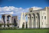 Echmiadzin Complex, Armenia, Central Asia, Asia Photographic Print by Jane Sweeney