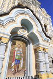 St. Alexander Nevsky Cathedral, Yalta, Crimea, Ukraine, Europe Photographic Print by Richard Cummins