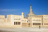 Mosque and Fanar Qatar Islamic Cultural Center, Doha, Qatar, Middle East Photographic Print by Jane Sweeney