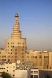 Fanar Qatar Islamic Cultural Center, Doha, Qatar, Middle East Photographic Print by Jane Sweeney
