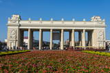 Entrance Gate at the Gorky Park, Moscow, Russia, Europe Photographic Print by Michael Runkel