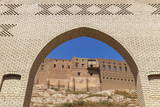 The Citadel, Erbil, Kurdistan, Iraq, Middle East Photographic Print by Jane Sweeney