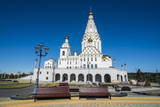 All Saints Orthodox Church in Minsk, Belarus, Europe Photographic Print by Michael Runkel