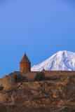 Khor Virap Armenian Apostolic Church Monastery Photographic Print by Jane Sweeney