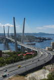 View over Vladivostok and the New Zolotoy Bridge from Eagle's Nest Mount Photographic Print by Michael Runkel