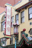 Grant Avenue in Chinatown, San Francisco, California, United States of America, North America Photographic Print by Richard Cummins