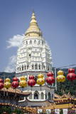 Kek Lok Si Temple During Chinese New Year Period, Penang, Malaysia, Southeast Asia, Asia Photographic Print by Andrew Taylor