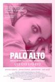 Palo Alto Plakater
