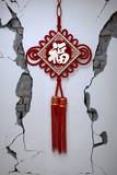 A Red Wall-Hanging Depicting the Chinese Character for 'Happiness', Used to Usher in Good Fortune Photographic Print by Michael Reynolds