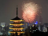 Fireworks Bloom over Pagoda of Sensoji Temple in Tokyo Photographic Print by Kimimasa Mayama