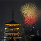 Fireworks Explode over the Five-Storypagoda of Sensoji Temple at Asakusa, Downtown in Tokyo, Japan Photographic Print by Kimimasa Mayama