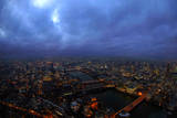 General View of London from the Top Floor of the Shard in London, Britain Photographic Print by Kerim Okten