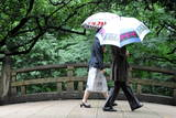 Japanese Rainy Season Officially Begins in Tokyo Photographic Print by Everett Kennedy