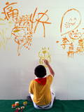 A Student Draws and Writes on a Wall Photographic Print by Du Yan