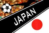 Brazil 2014 - Japan Prints