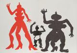 Derrier le Miroir (Three Acrobats) Reproductions de collection par Alexander Calder