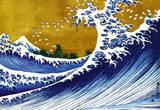 Big Wave Giclée-Premiumdruck von Katsushika Hokusai