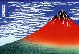 Katsushika Hokusai - Red Fuji Speciální digitálně vytištěná reprodukce