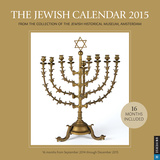 Jewish - 2015 Calendar Calendars