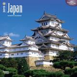 Japan - 2015 Calendar Calendars