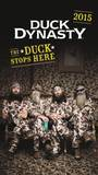 Duck Dynasty - 2015 28 Month Planner Calendars