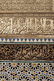 Calligraphy, Stucco and Tile Work, Bou Inania Madrasa, Fez, Morocco. Photographic Print by Charles Cecil