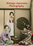Vintage Japanese Photography - 2015 Calendar Calendars