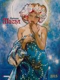 Alphonse Mucha - 2015 Poster Calendar Calendars