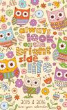 Life Is Sweet - 2015 2 Year Planner Calendars