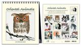 Oriental Animals - 2015 Easel Calendar Calendars