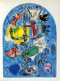 Jerusalem Windows : Dan Lámina coleccionable por Marc Chagall