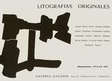 Expo 71 - Galeria Galanis Samlertryk af Eduardo Chillida
