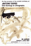 Expo 84 - In Japan Collectable Print by Antoni Tapies