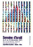 Expo Semaine D'Israël Samlartryck av Yaacov Agam