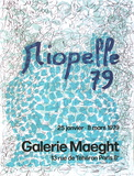 Expo 79 - Galerie Maeght Collectable Print by Jean-Paul Riopelle