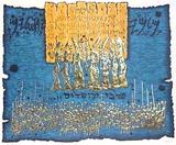 Kings Of Jerusalem Serigrafi (silketryk) af Moshé Castel