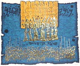 Kings Of Jerusalem Silketrykk av Moshé Castel