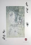 Paysage Fantastique I Sammlerdrucke von  Lebadang