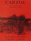 Galerie Nichido Ii Sammlerdruck von Jean Carzou