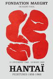 Fondation Maeght Collectable Print by Simon Hantai