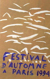 Festival D'Automne Collectable Print by Gilles Aillaud