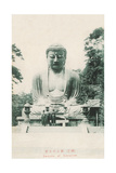 Large Buddha Statue in Japan Art